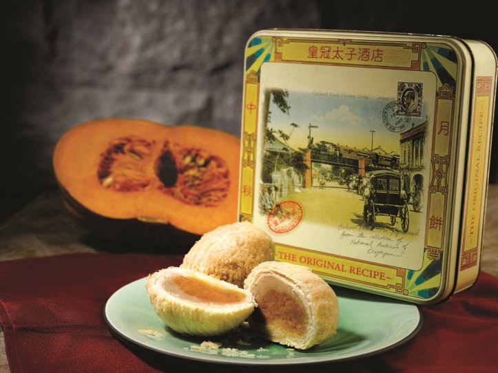 PEONY JADE Signature 'ORIGINAL Ex-Crown Prince' Flaky Teochew 'Orh Ni' Mooncake with Premium Fragrant Golden Pumpkin $40nett for 2pcs, $63nett for 4pcs