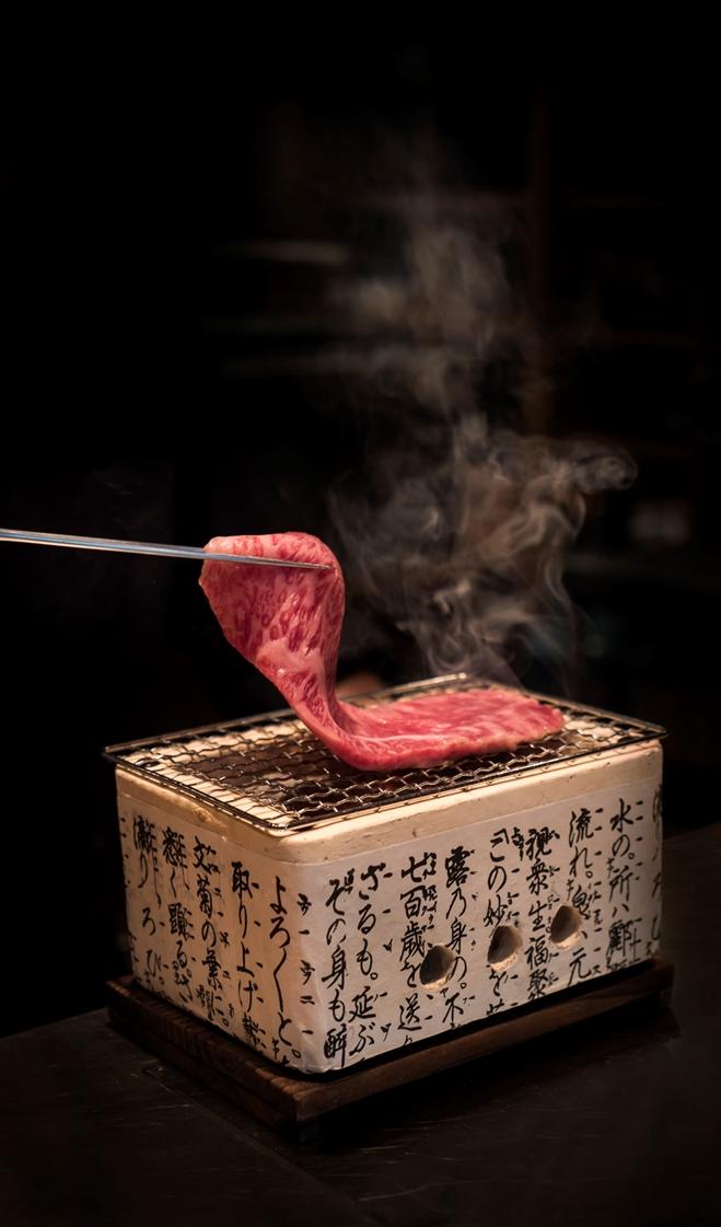 Nagasaki Beef