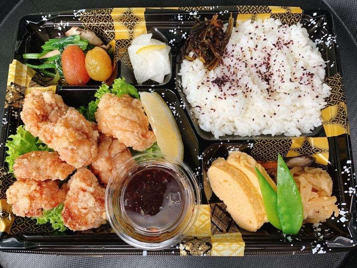 Dashi Master Marusaya -Deep-fried Chicken Bento