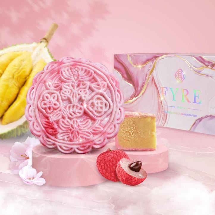 lychee (1)